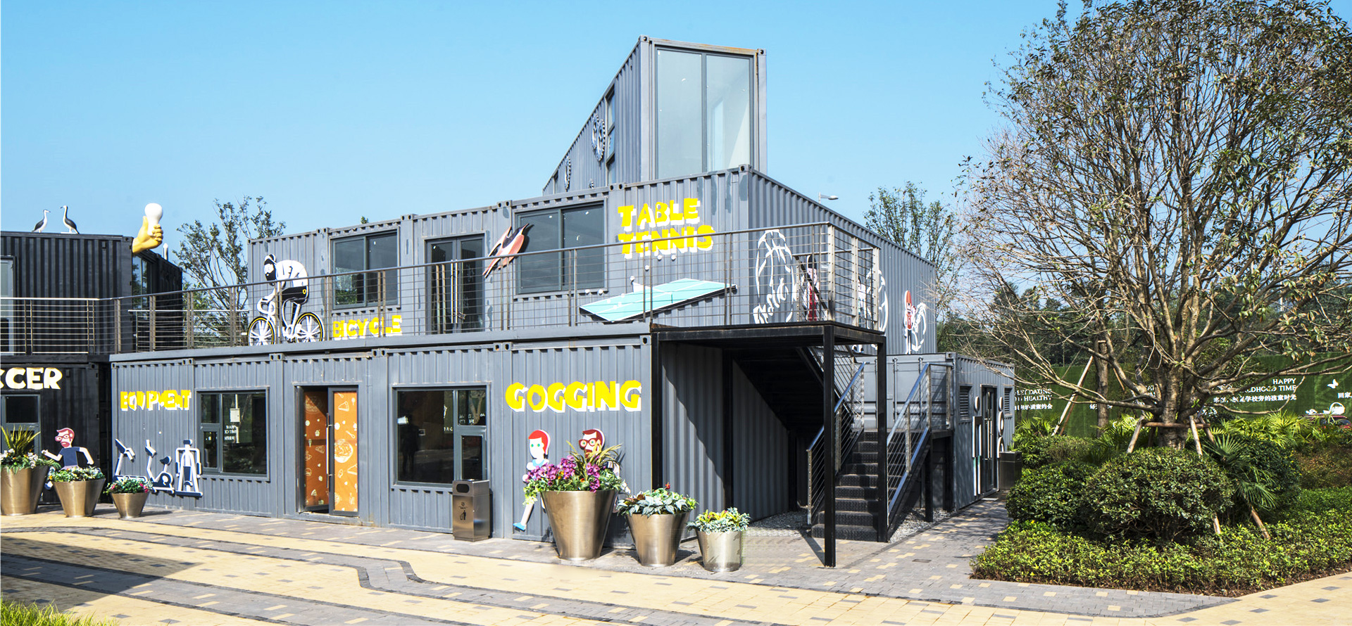 SHOP Container HOUSE
